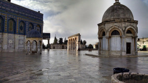 The Temple Mount/Noble Sanctuary